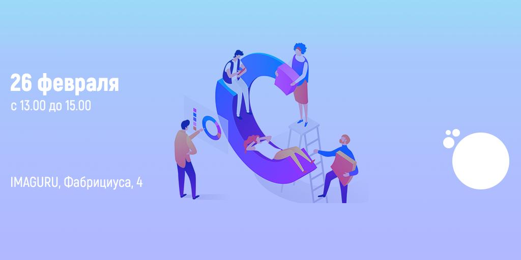 Семинар «Схема работы для стартапа»